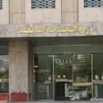 أمير منطقة الباحة يستقبل مدير عام الطرق والنقل بالمنطقة