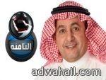 نائب كويتي يحذر : إيران تسعى لابتلاع الكويت على الطريقة اللبنانية