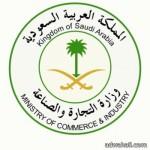 موقع ساعد الأمني بالامارات  ينفي شائعة توظيف السعوديين