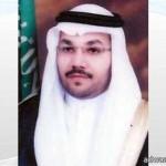 صحة الرياض تعفي عدد من مدراء المراكز الصحية