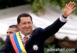 تشافيز … رئيساً لفنزويلا حتى 2019