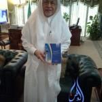 امير منطقة تبوك يلتقى مدير إدارة منطقة تبوك للاتصالات السعودية