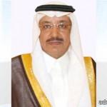 وزير الصحة يعفي مدير القطاع الصحي في عنيزة ويعين الموسى بديلاً عنه