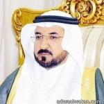 أمير منطقة الباحة : منجزات المملكة عبر خطط التنمية عطاء لهذا النمط المتميز