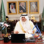 سمو وزير التربية والتعليم وسمو أمير منطقة الباحة يشرفان حفل التربية والتعليم