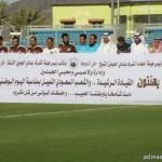 الأمير خالد بن بندر يرعى احتفالات مدينة الرياض بمناسبة اليوم الوطني