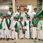 مدرسة متوسطة الوسعة تحتفل باليوم الوطني