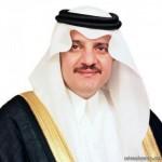 """امير الرياض يكرم """" طب مدينة سعود المنزلي """" لمساهمته تثقيفياً في المجتمع"""