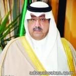 مليون متر لجامعة بالجبيل و6 آلاف قطعة أرض بضاحية الملك فهد