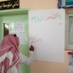 مطاردة تنتهي بوفاة  شاب على أحد كباري شمال الرياض