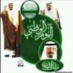 اليوم أول أصدار للجوازت السعودية بمحافظة الجبيل
