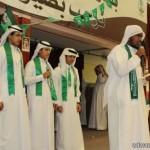 مدرسة ابن البيطار المتوسطة بالجبيل تحتفل باليوم الوطني