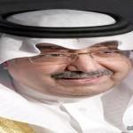 مدراء المعاهد الصناعية يحتفون باليوم الوطني في السفارة السعودية باليابان