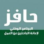 """وزارة الداخلية الكويتية تنفي تجنيس أبطال مسلسل """"ساهر الليل"""""""