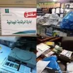 محافظ عفيف يعلن انطلاقه مشروعي طالب العلم وعنايه بالمصحف الشريف