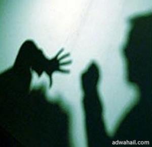 سعودية في الكويت تلجأ للجهات الأمنية لحمايتها من ضرب زوجها
