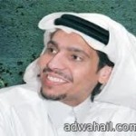 عبد الرحمن الزامل رئيساً لغرفة الرياض والعبدالكريم نائباً له