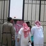 عاجل : نقل خليجي 22 إلى  جدة لعدم جاهزية البصرة