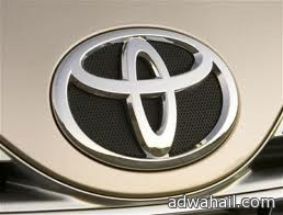 شركة تويوتا تستدعى 7 ملايين سيارة من أمريكا والشرق الأوسط