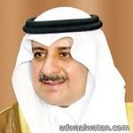"""أمير مكة يُعلن نجاح واكتمال تصعيد ضيوف الرحمن لمشعر """"منى"""""""