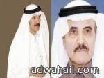 إعلان الحركة الإلحاقية لمديري ووكلاء المدارس بالمدينة المنورة