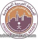 محاولة انتحار لمقيم عربي بالمدينة المنورة اطلق النار على نفسة