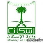 أهالي «عمرة عفيف» يُطالبون بفتح مسار آخر للطريق الذي يتوسط الأحياء السكنية
