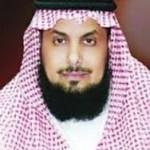 الإدارات الحكومية بمحافظة عفيف تعايد منسوبيها