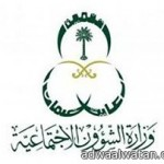 محكمة التمييز القطرية : تأييد حبس الشاعر محمد بن الذيب 15  عاما