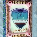 تعيين الشيخ سعد بن هون شيخا للمناجلة من بني رشيد