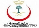 """وزارة  """"التربية"""" تلاحق دوام المشرفين التربويين بالبصمة"""