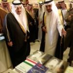 مدير عام تعليم المدينة يتفقد مجمع الملك فهد التعليمي