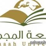 وزارة التجارة تتلف 24 ألف سلعة غذائية فاسدة ومنتجات مخالفة للشريعة