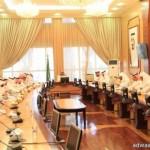 تعليم الباحة : مساعدة المدير العام ترعى برنامج ارواح مبصرة