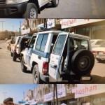إندفاع منخفض علوي قادم وأمطار غزيرة على (حائل والمدينة ومكة والقصيم ) الجمعة القادم