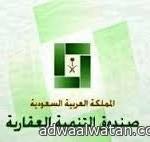 جامعة المجمعة توقع أربعة عقود لأبحاث علمية لكرسي الشيخ عبد الله التويجري