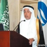 وظائف صحية شاغرة بجامعة الملك عبدالعزيز