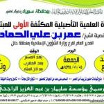 بالصور.. جريان وادي أبو نشيفة بمحافظة العلا صباح اليوم