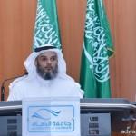 مدير جامعة الدمام يكرم نادي عشائر الجوالة  مساء اليوم