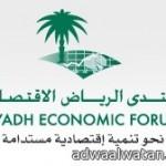 التجارة تغلق مصنع العمودي للكهرباء لوضع صنع في السعودية على منتجات صنعت في تايون