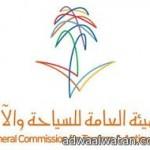 2184 مريض يستفيدون من خدمة تذكير بالمواعيد الالكترونية بجامعي جامعة الدمام