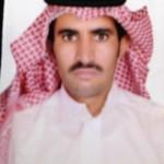 الحيسوني مشرفاً تربوياً بتعليم محافظة الحناكية
