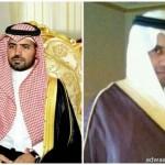 أمير مكة يتشرف بغسل الكعبة نيابة عن خادم الحرمين الشريفين
