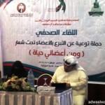 تعليق الدراسة في كل من جامعة (الاميرة نورة والملك سعود والامام محمد بن سعود  )