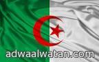 سعوديتان تشاركان في تحكيم البطولات الدولية للريشة الطائرة