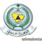 ضبط مقيم عربي في الكويت بحوزته كيلو حشيش وعدد 4000 حبة ترامادول