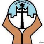 سفارة السعودية تطلب من رعاياها عبر رسائل نصية مغادرة لبنان