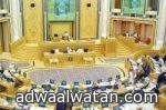 فوز مصر برئاسة المكتب التنفيذي لليونيسكو نصر أخر للدبلوماسية المصرية