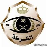 علي الظفيري : أطالب بحضن جماعي وساخن بيننا وبين الحكومة