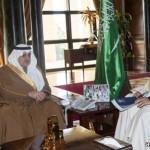 أمير منطقة الباحة يرعى افتتاح مركز الأطفال المعوقين بالمنطقة غدًا ويستقبل وزير الثقافة والاعلام